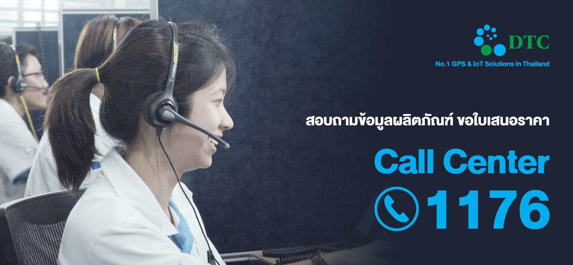 banner-call-center