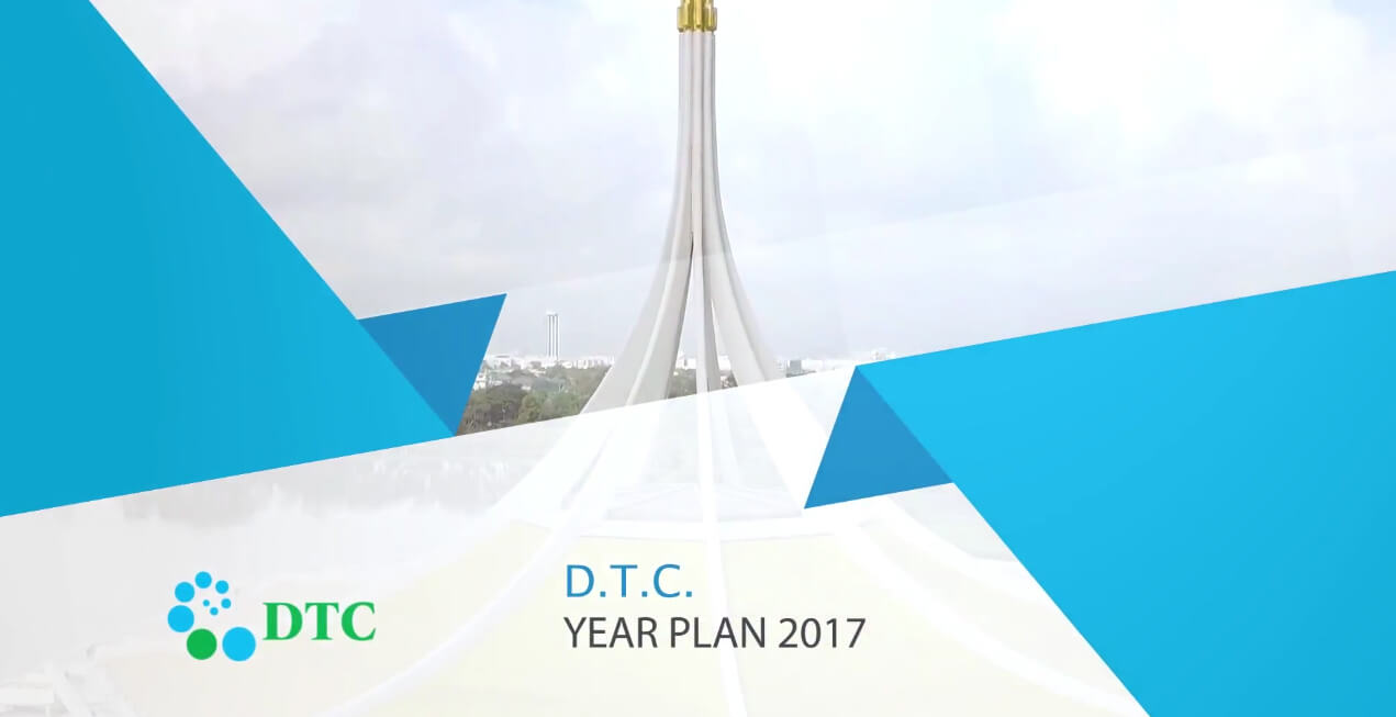 DTCyearplan2017