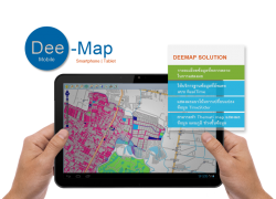DeeMap Mobile API