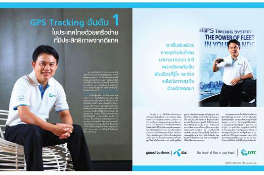 Adver-BrandAGE-Thai01