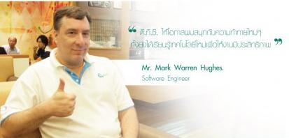 Interview-Mark01