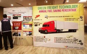 green freight_๑๗๐๕๒๖_0016