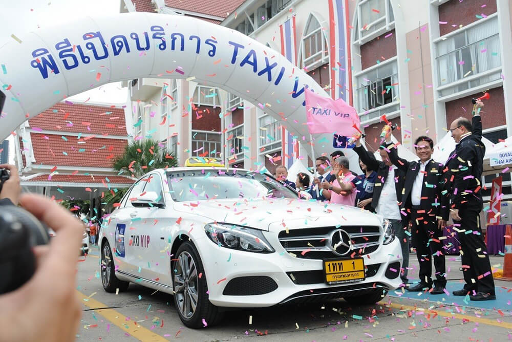 taxi vip_๑๘๐๖๐๔_0005