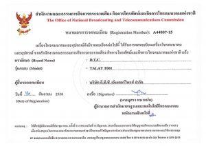 Certificate_6