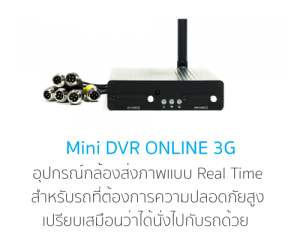 MINI DVR_menu