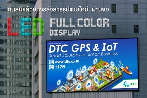 LED Full Color Display