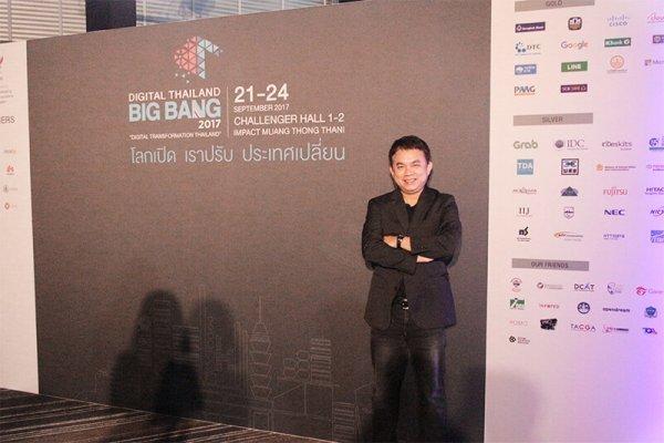 ผู้บริหารดีทีซี ร่วมเปิดงานแถลงข่าว Digital Thailand Big Bang 2017