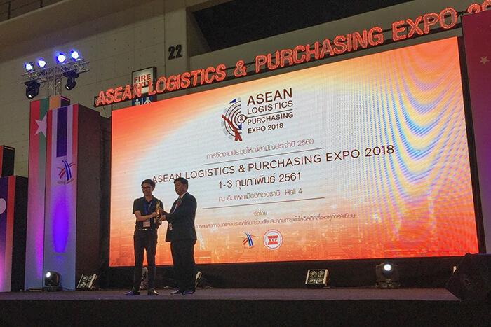Asean Logistics_๑๘๐๒๐๕_0003