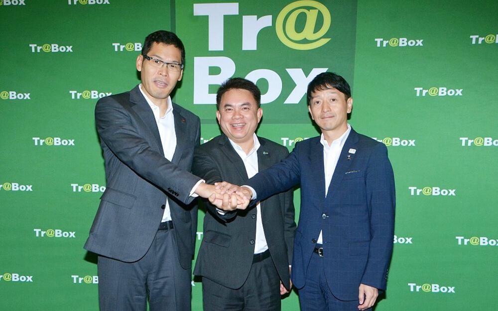 DTC จับมือกับบริษัทยักษ์ใหญ่ของญี่ปุ่น เปิดตัว Trabox บริการจับคู่ขนส่ง