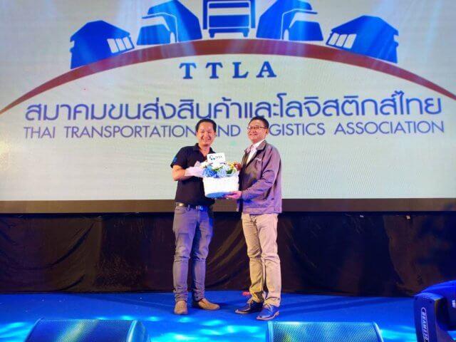 ดี.ที.ซี. จัดเต็ม ขนขบวนนวัตกรรมเอาใจคนรักเทคโนโลยี ในงานประชุมใหญ่สามัญประจำปี 2561 สมาคมขนส่งสินค้าและโลจิสติกส์ไทย TTLA Festival 2019