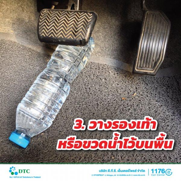 5-พฤติกรรมอันตรายของผู้หญิงขณะขับรถ