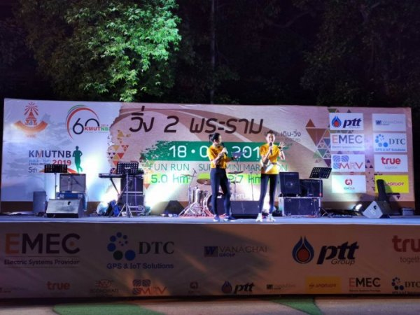 DTC เข้าร่วมวิ่งในงาน KMUTNB WALK-RUN 2019