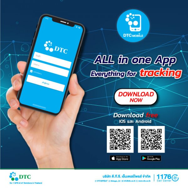 DTC-Mobile-Application-ALL-in-one-App