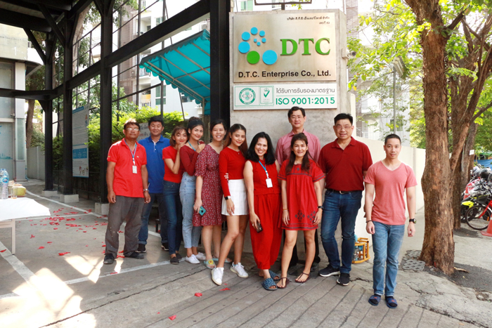 ตรุษจีน-DTC-2020_๒๐๐๑๒๔_0001