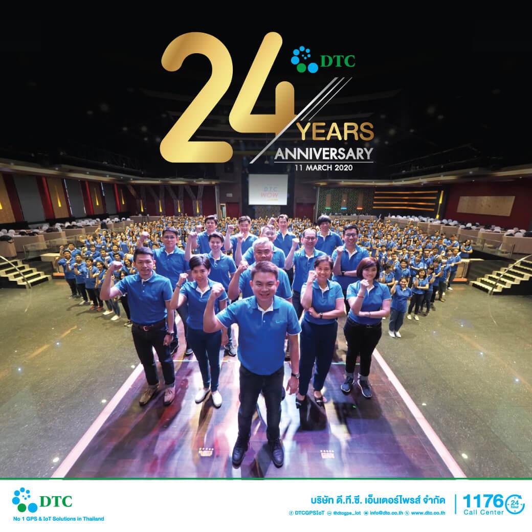 24-ปี-DTC-line@