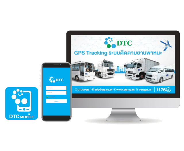 DTC-Container-Tracking3