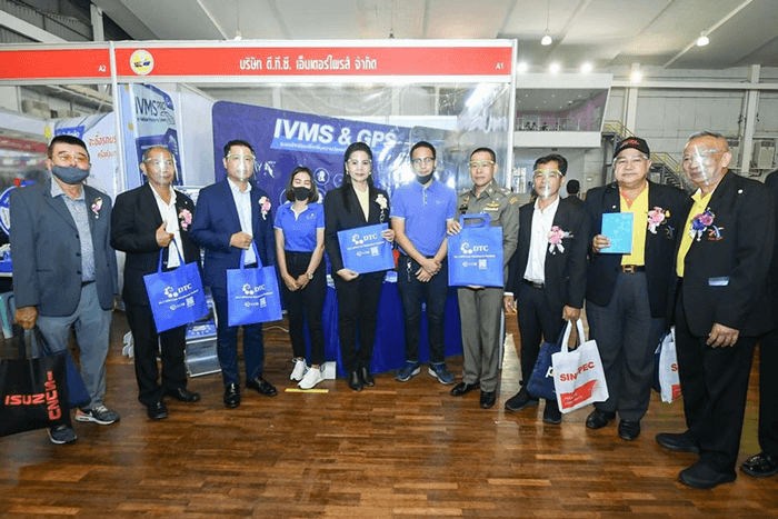 ดี.ที.ซี.-ร่วมออกบูธกับสมาคมผู้ประกอบการขนส่งแหลมฉบังชลบุรี-ในงาน-Lam-Chabang-Logistic-Fair-2020