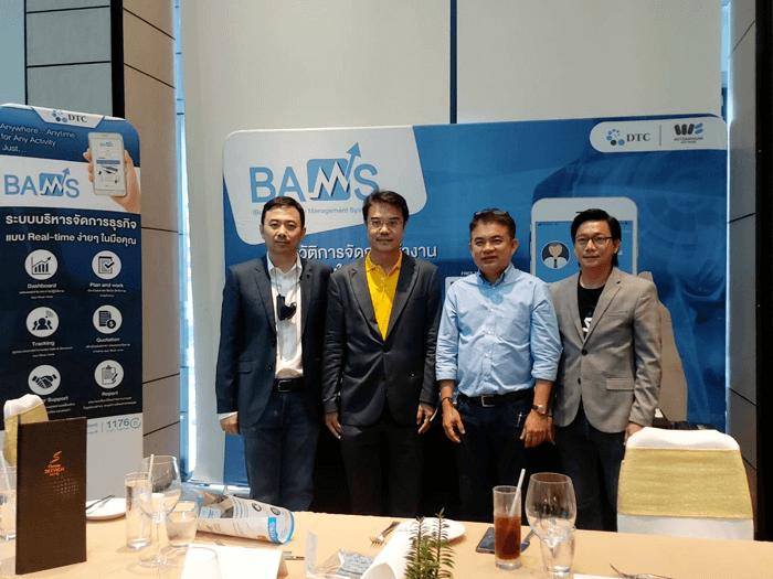 D.T.C.-Enterprise-ร่วมออกบูธงานสัมมนา-Digital-Transformation-for-Business-Thai-Win-Dinner-Talk