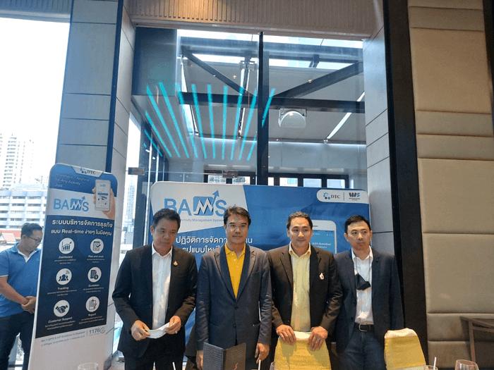 D.T.C.-Enterprise-ร่วมออกบูธงานสัมมนา-Digital-Transformation-for-Business-Thai-Win-Dinner-Talk3