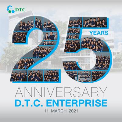 DTC 25 Year Anniversary